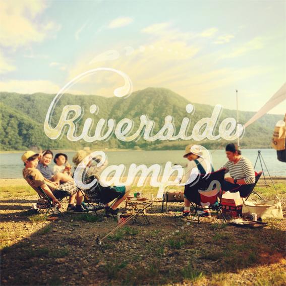 maru_riversidecamp
