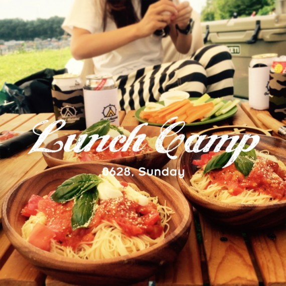 lunchcamp